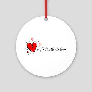 """I Love You"" [Amharic] Ornament (Round)"